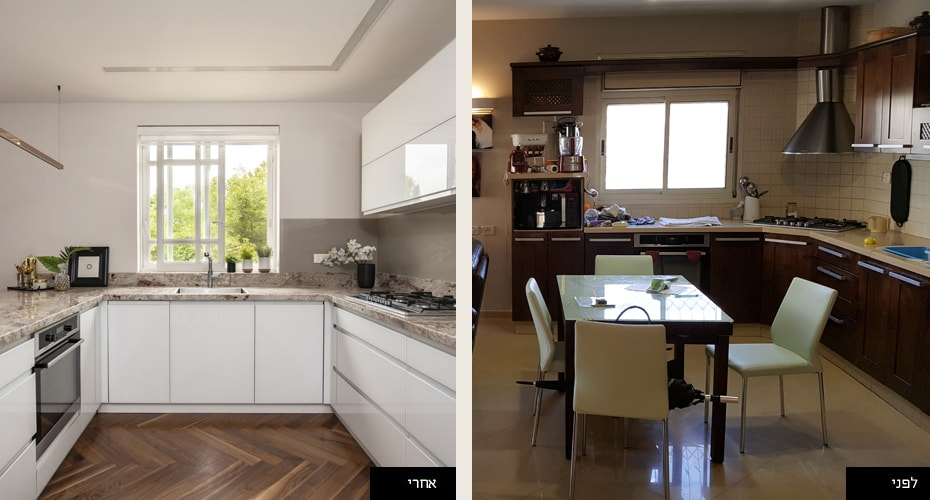 before-after02-min